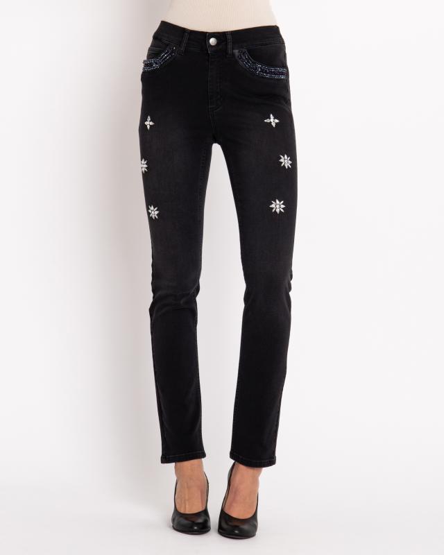 Джинсы Judith Williams fendi children джинсы с потертым декором
