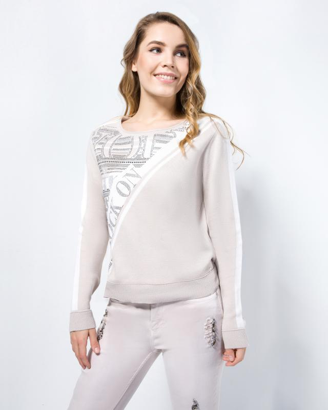 Пуловер, р. 46, цвет бежевый