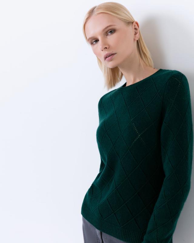 Пуловер, р. 54, цвет темно-зеленый меланж