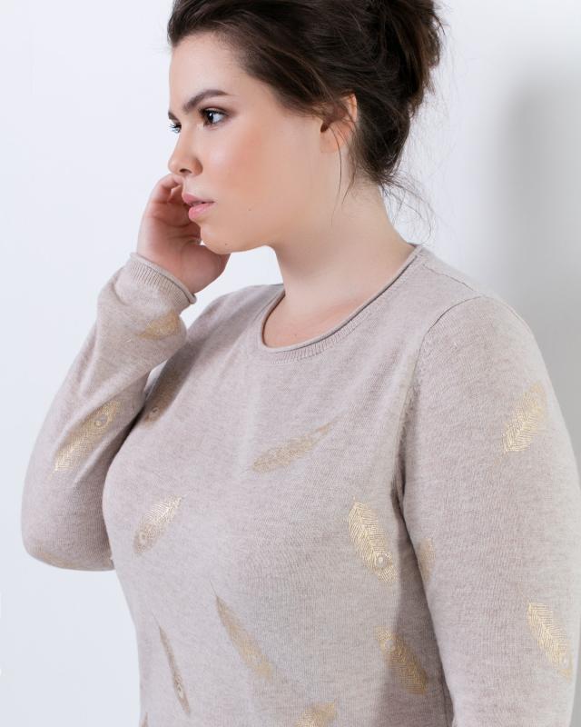 Пуловер, р. 48, цвет бежевый