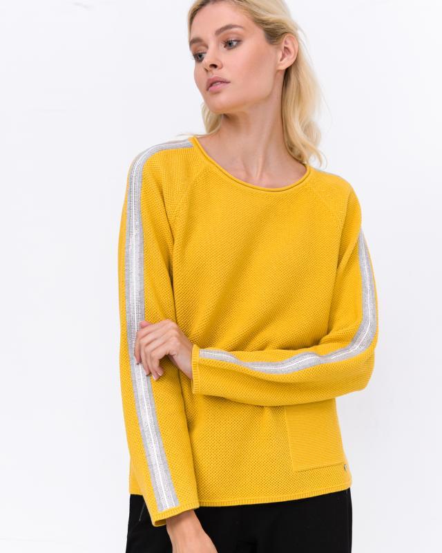 Пуловер, р. 44, цвет горчичный