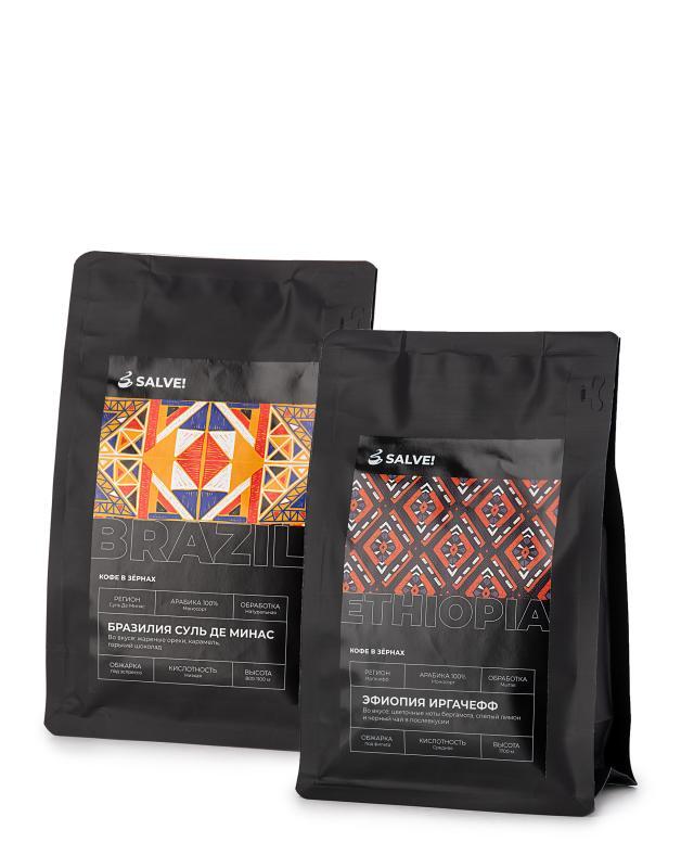 Кофе в зернах«Бразилия» + «Эфиопия», 250 г х 2 шт. Salve!