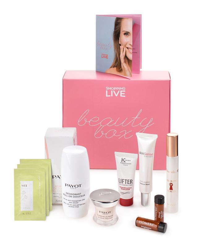 Фото - Beauty Box: 7 косметических средств набор герцина бьюти бокс 4